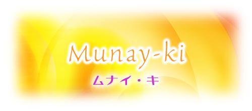 MunaikiTitle.jpg