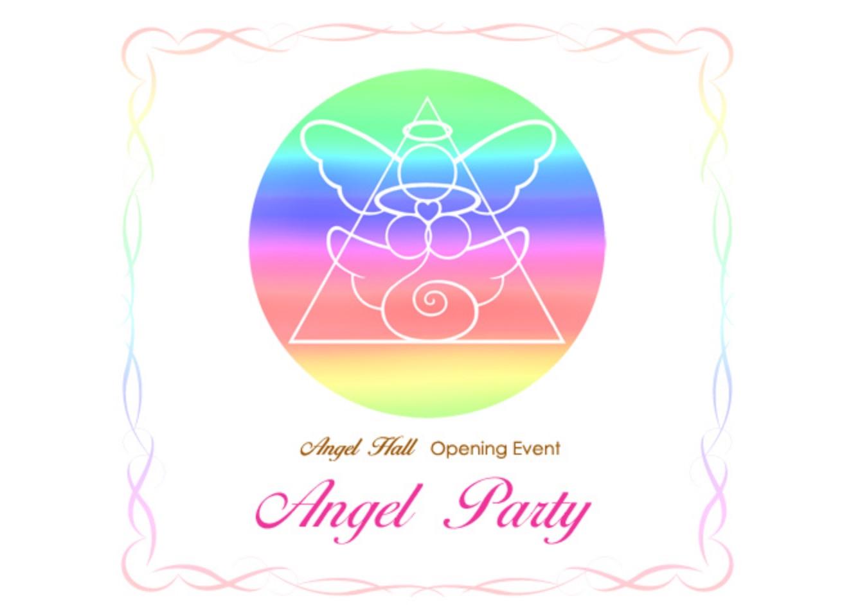 Title-AngelHallOpening2010100501.jpg
