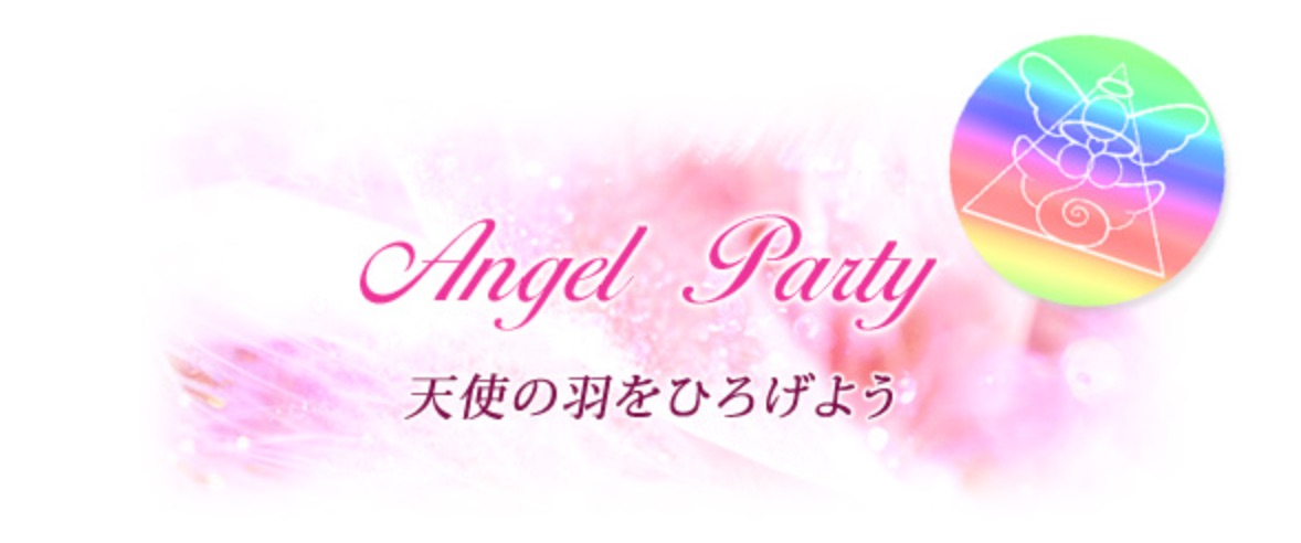 Title-AngelParty~wings.jpg