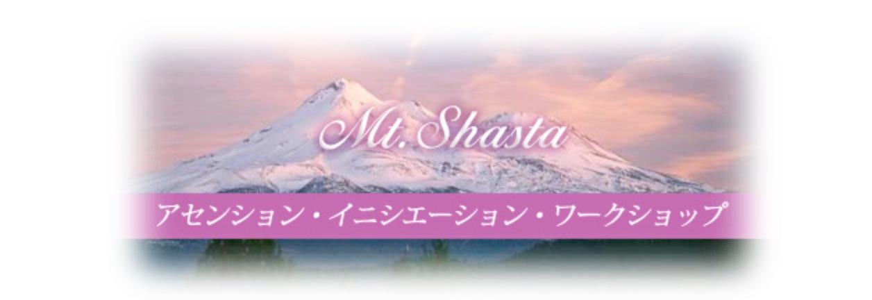 Title-AscensionIniitShasta20130903.jpg