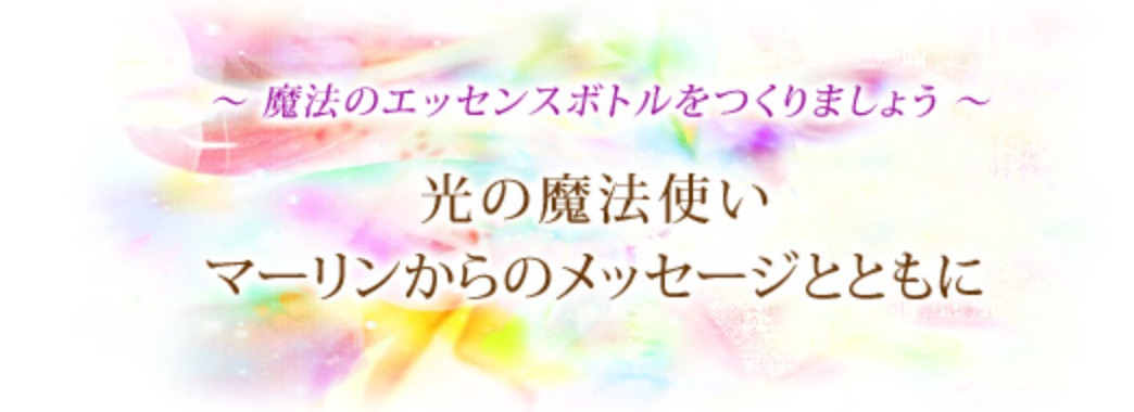 Title-LightWitchMarine20060919.jpg