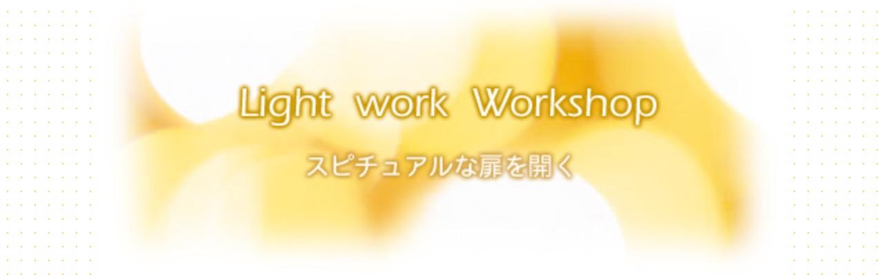 Title-LightWorkshop20041011.jpg