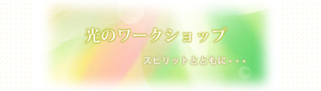 Title-LightWorkshop20050320.jpg