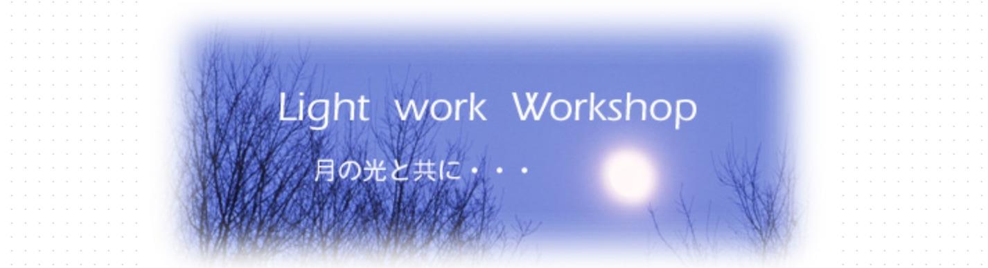 Title-LightworkWithMoonLight20040718.jpg