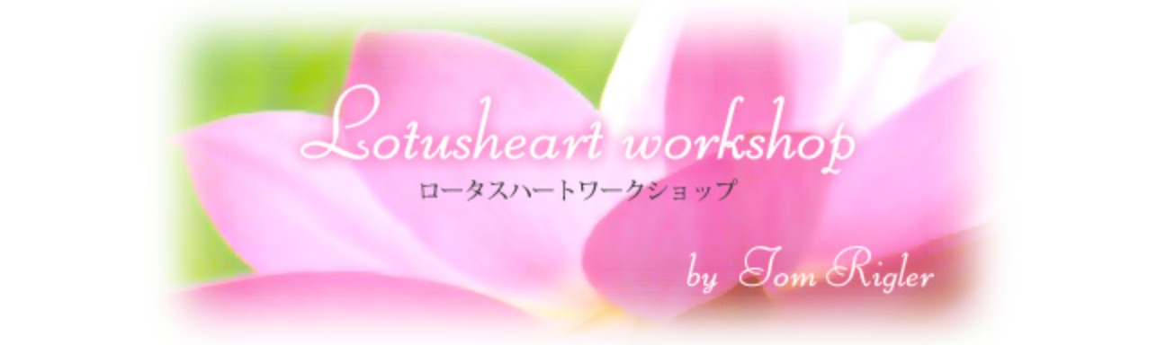 Title-LotusheartWorkshop20060415.jpg