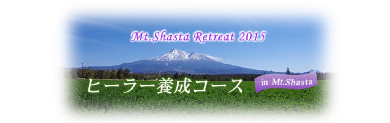 Title-ShastaHealer201510.jpg