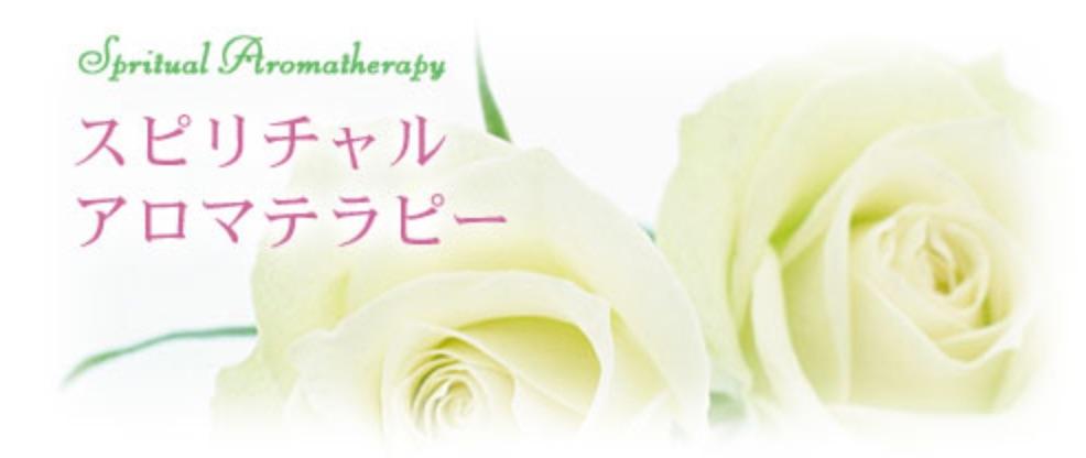 Title-SpiritualAromaTherapy.jpg