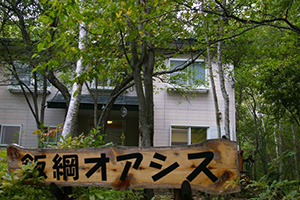 photo_iizuna01.jpg